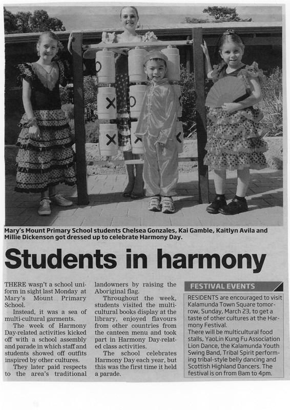 media_harmonyday